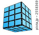 モニターのキューブ 2558369