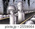 ロボット 男の子 人物のイラスト 2559064