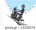 ピアニスト 2559074