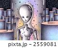 新しい人類 2559081