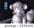 アンドロイド ヒューマノイド ロボットのイラスト 2559100