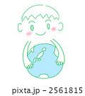 地球を守る男の子のイラスト 2561815