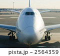 飛行機 2564359
