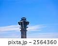ロサンゼルス国際空港の管制塔 2564360
