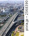 阪神高速道路 近畿自動車道 高速道路の写真 2568390