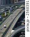 阪神高速道路 近畿自動車道 高速道路の写真 2568391
