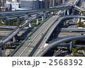 阪神高速道路 近畿自動車道 高速道路の写真 2568392