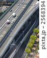阪神高速道路 近畿自動車道 高速道路の写真 2568394