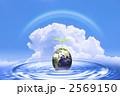 エコロジー 2569150