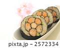 巻き寿司 海苔巻き 飾り巻き寿司の写真 2572334