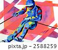 スポーツ選手 スポーツマン スキーヤーのイラスト 2588259