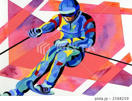 スキー 2588259