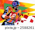 スポーツマン アメリカンフットボール スポーツ選手のイラスト 2588261