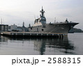 横須賀の海上自衛隊 2588315