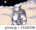 月面の怪 2588396