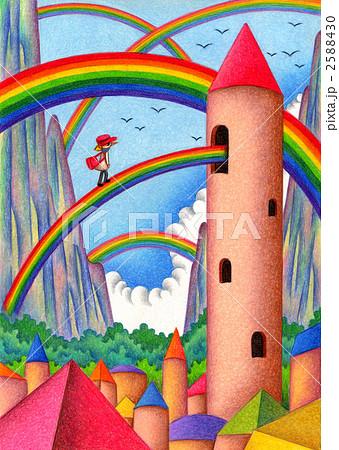虹の村 2588430