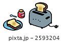 トースト 2593204