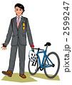 自転車通勤 交通手段 自転車のイラスト 2599247