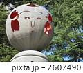 こけし 2607490