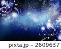 宇宙 2609637