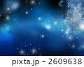 宇宙 2609638