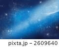 宇宙 2609640