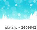 雪景色 2609642