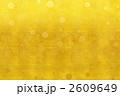 金屏風 2609649