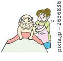 介護 ヘルパー 看病のイラスト 2636836