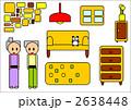 家具 老夫婦 人物のイラスト 2638448