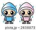 雨降り 男の子 女の子のイラスト 2638873