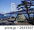 大鳴門橋 橋 つり橋の写真 2643307