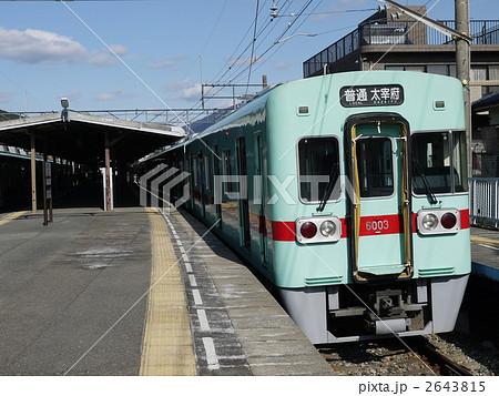 西鉄6000形(太宰府駅) 2643815