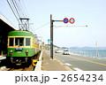 江ノ島電鉄 江ノ電 チンチン電車の写真 2654234