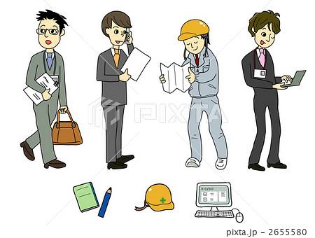 働く男性のイラスト 2655580