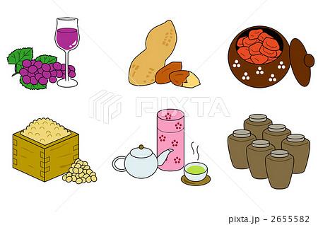 健康食品の原料のイラストのイラ...