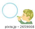 男の子 シャボン玉 子供のイラスト 2659008