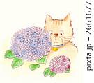 トラ猫 花 猫のイラスト 2661677