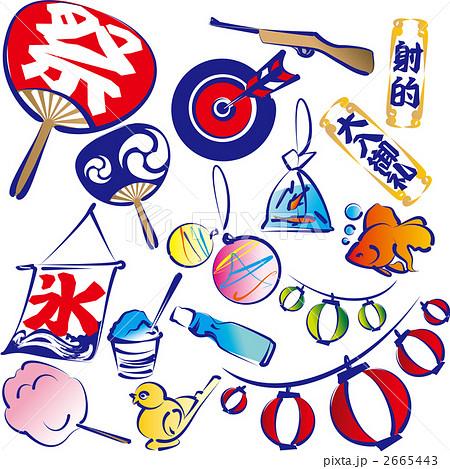 祭り 夏祭り 夏イメージのイラスト素材 2665443 Pixta