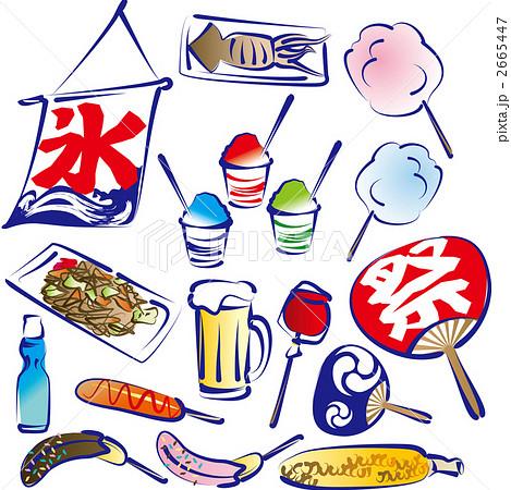綿菓子 夏イメージ うちわの ... : 日本地図 ダウンロード : 日本