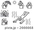 アイコン 暑い モノクロ 2666668