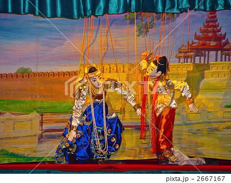 伝統人形劇(マンダレー/ミャンマー) 2667167