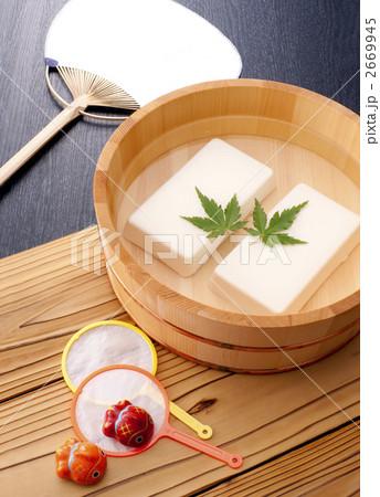 豆腐の写真素材 [2669945] - PIXTA