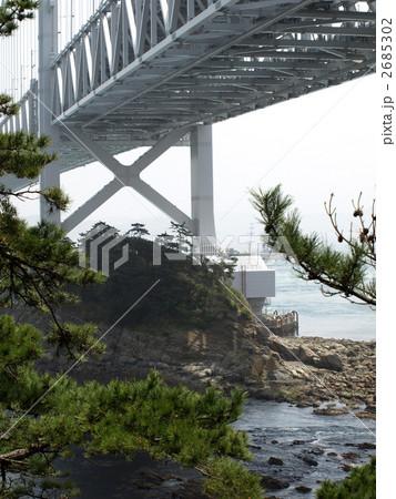 大鳴門橋の裏 2685302