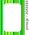マルチストライプ(グリーン系)の枠 2685689