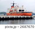 しらせ 南極観測船 2687670