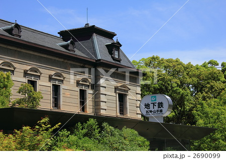 神戸市営地下鉄「県庁前」駅と、...