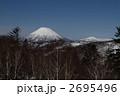 雪山 羊蹄山 蝦夷富士の写真 2695496