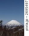 雪山 羊蹄山 蝦夷富士の写真 2695497