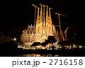 サグラダファミリア サグラダ・ファミリア ライトアップの写真 2716158